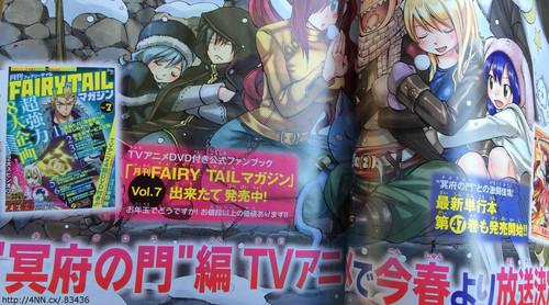 Credit to Animenewsnetwork.com
