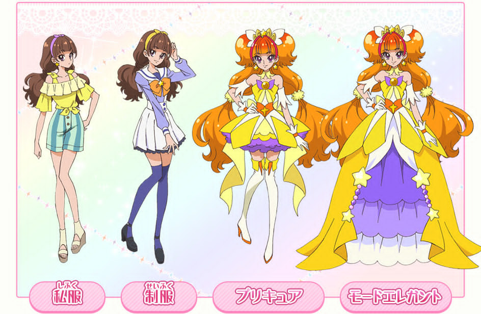 Go Princess Precure Animes 3rd Trailer Introduces Cure