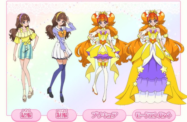Go! Princess Precure - Cure Twinkle