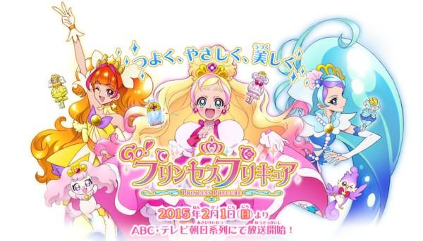 Go! Princess Precure Poster