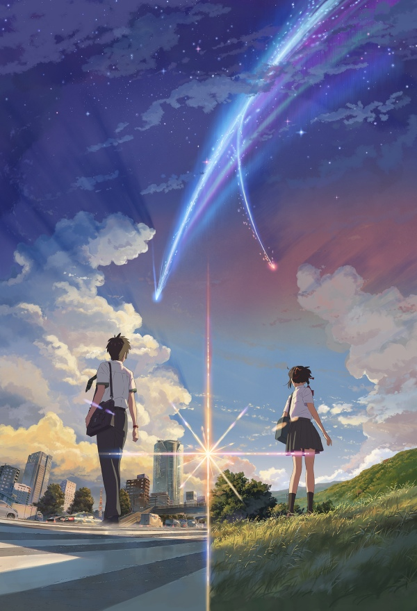 "Kimi no Na wa. ""Your Name"" Key Visual"