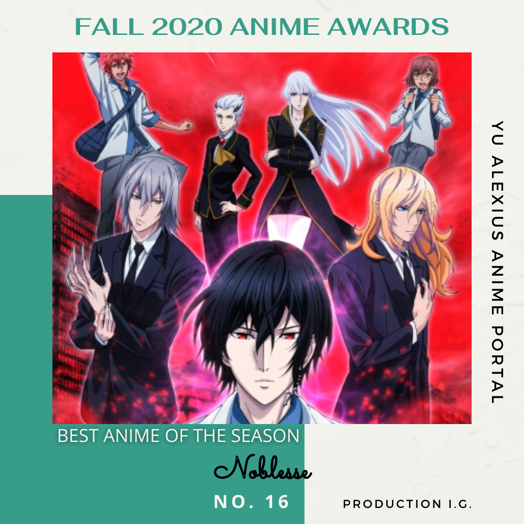 'FALL 2020 ANIME AWARDS Noblesse