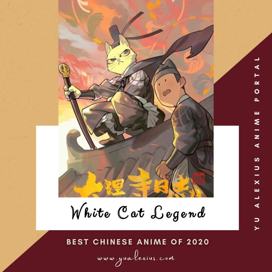 Best Chinese Anime of 2020 White Cat Legend