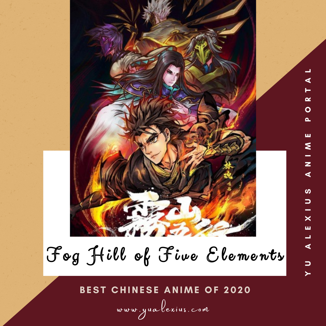 Best Chinese Anime of 2020 Fog Hill of Five Elements