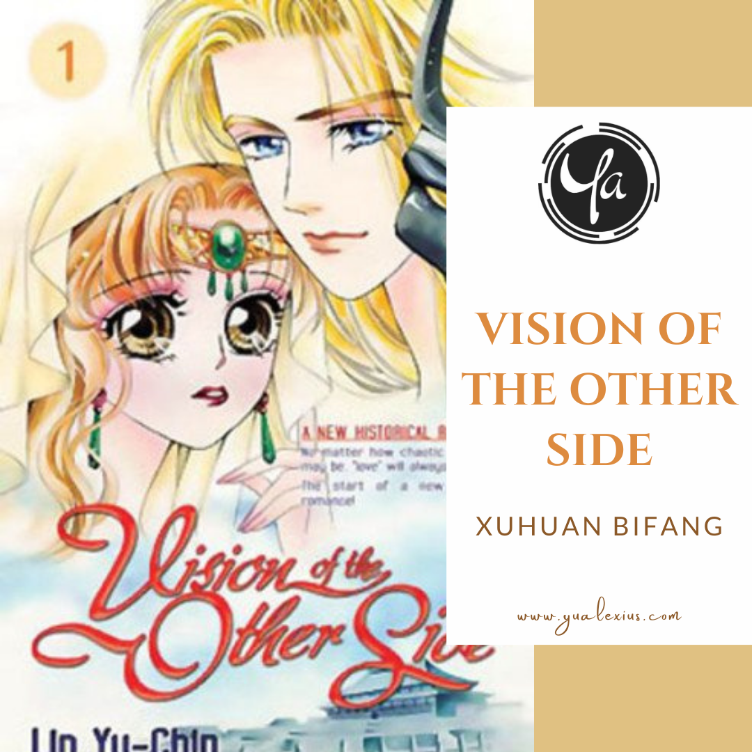 chinese manhua Vision of the Other Side