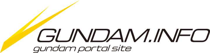 gundam.info logo How to legally watch anime in the Philippines?