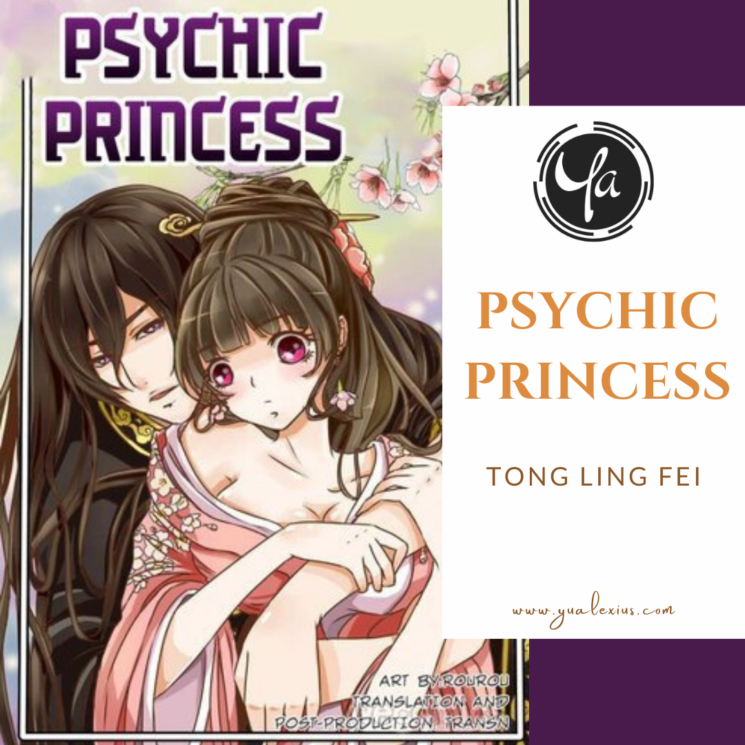Chinese Manhua Psychic Princess